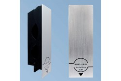 Wall bracket for hand wash Senser, aluminium