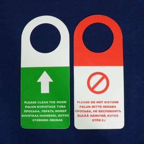 Табличка на дверь - Не беспокоить, пластик